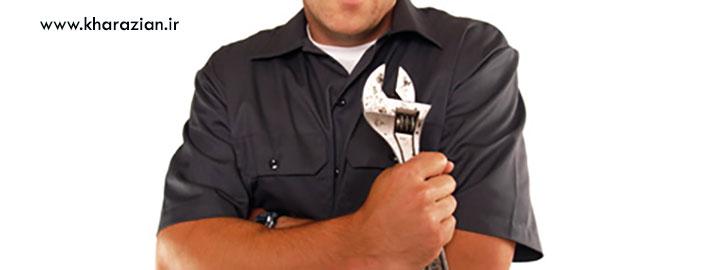 نگهداری تعمیرات ایزو