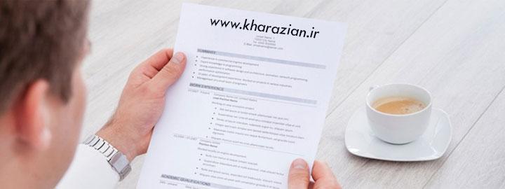 قرارداد ایزو