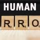 خطای انسانی چیست